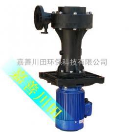 三川宏品牌立式化工泵SEB-7572
