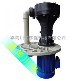 三川宏品牌立式化工泵SEC-5052
