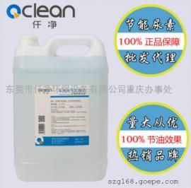 重庆仟净牌车用尿素溶液工厂