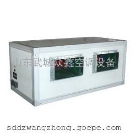 山东DBF型低噪声变风量风机箱生产厂家首选众鑫空调