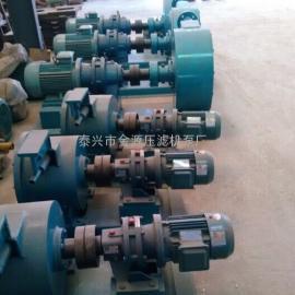 现货高粘度转子泵 50RGB混凝土泵 高浓度泥浆泵 自吸强