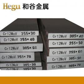 东莞板型模具钢 Cr12MoV冷作模具钢厂家供应