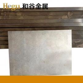 深圳S136H模具钢厂家 板型模具钢 种类多 规格齐全