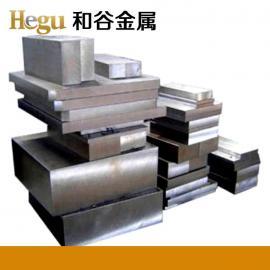 东莞模具钢厂家那家好 738/718h高级塑料模具钢