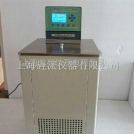 低温冷却液循环机 低温恒温反应浴JPDL1005