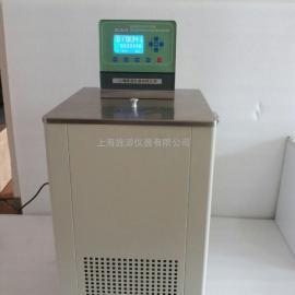 江苏栖霞区旌派JPDC-1020高温低温恒温槽