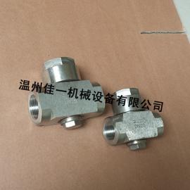 CS19W-16P圆盘式仪表不锈钢疏水阀(内螺纹疏水阀)