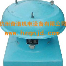 杭州奇诺直供DWT-I-800橡胶厂房轴流式玻璃钢屋顶风机