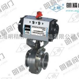 316材质卫生级SMD691X气动快装蝶阀