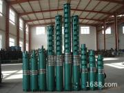 四川自贡山下提水潜水泵-井用潜水泵总代理