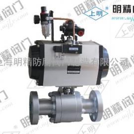 上明牌气动高压三段式球阀Q641N-320C双作用高压型