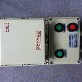 BQD53-12防爆电磁启动器订做