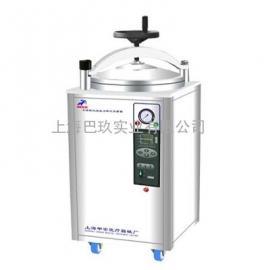 上海LDZX-50KBS手轮式立式压力蒸汽灭菌器