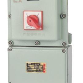BQC系列防爆电磁起动器