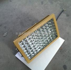 泛光型CCd97-F70方形LED防爆投光灯
