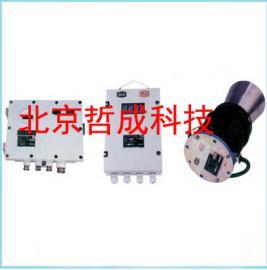 KGU5B矿用超声波物位计、本安型超声波物位计使用