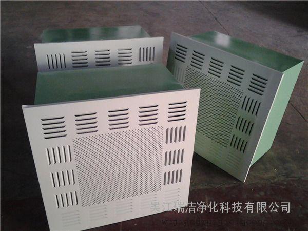 吊顶式空气自净器工作原理如下:机器内的微风扇