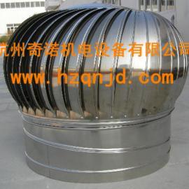杭州奇诺厂家直销600型无动力屋顶通风器 无动力屋顶通风机