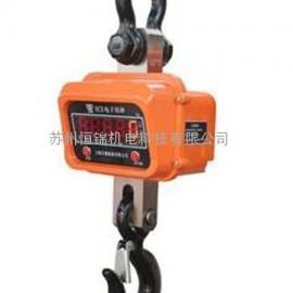 贵州3吨行车吊钩秤,5吨直视电子行车秤