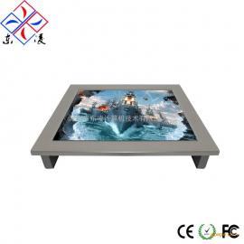10.4寸嵌入式工业平板电脑_10.4寸嵌入式工业一体机