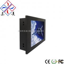 8.4寸嵌入式凌动防震防水工业平板电脑