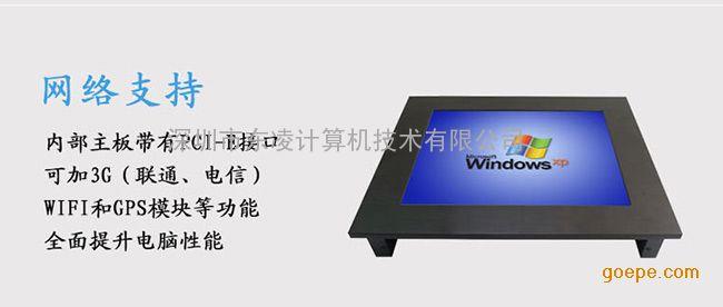 抗干扰 研华工业平板电脑 能力强系统稳定可靠