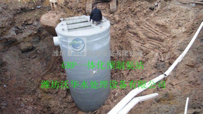 宜春一�w化�A制泵站-宜春本地品牌