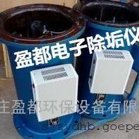 上海 介休 昔阳 灵石波段禀赋标记原子除垢仪