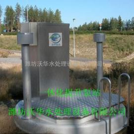 抚州一体化预制泵站-大华山比武