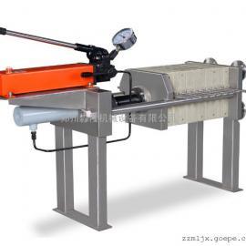 小型隔膜式板框压滤机