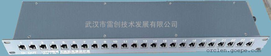 机架式24路防雷器OD-RJ45S-E100,交换机防雷