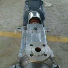 化工保温泵 蒸汽保温泵 夹套保温泵 耐结晶泵不锈钢保温泵