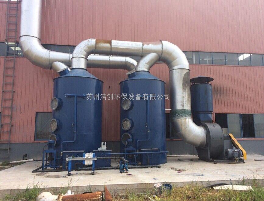 锻压设备油烟处理用碳钢洗涤塔
