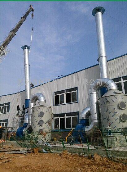pp洗涤塔-洗涤塔-有机废气处理设备