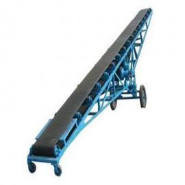 移动式皮带输送机 槽型爬坡皮带输送机 粮食皮带输送机z7
