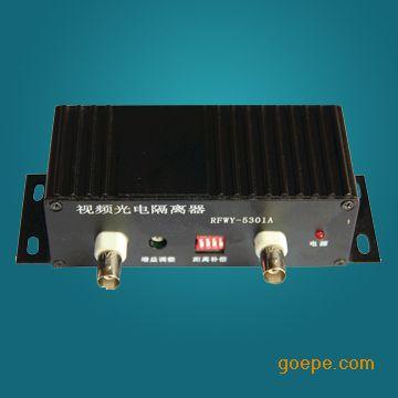 视频光电隔离器