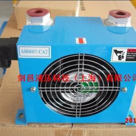 AH0607T-CA2液压风冷却器/风冷式油冷却器