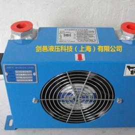 AH0608T-CA2液压风冷却器/风冷式油冷却器