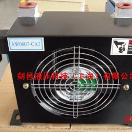 AW0607-CA2液压风冷却器/风冷式油冷却器