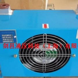AW0608-CA2液压风冷却器/风冷式油冷却器