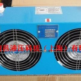 AH0608LT-CA2液压风冷却器/风冷式油冷却器