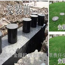 湖南小区污水处理工程