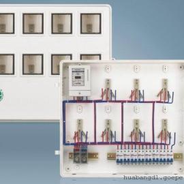 玻璃钢单相十二表位电表箱