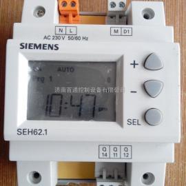 SEH62.1西门子时间继电器