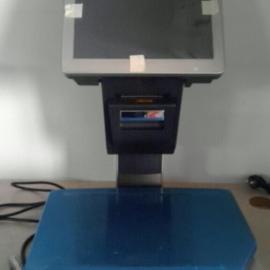 颖领供应周黑鸭收银秤 RM-5800