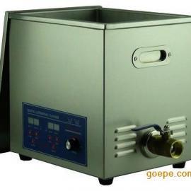 大型工业超声波清洗机(数显加热、功率可调)