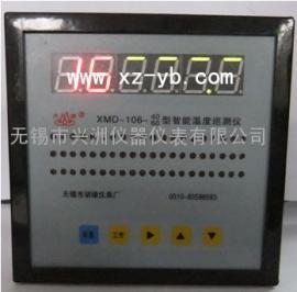 XMD-106-40/60型禀赋温度巡测仪