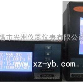 XSF-2000-D型智能流量积算仪(屏显示)