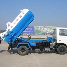 国四排放2吨蓝牌吸污车价格报价