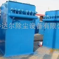 喷砂房用HMC-48A脉冲布袋除尘器